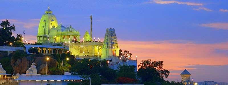 Hi-Tech City Hyderabad